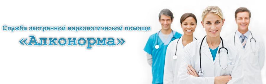 Наркология выборг национальный центр наркологии